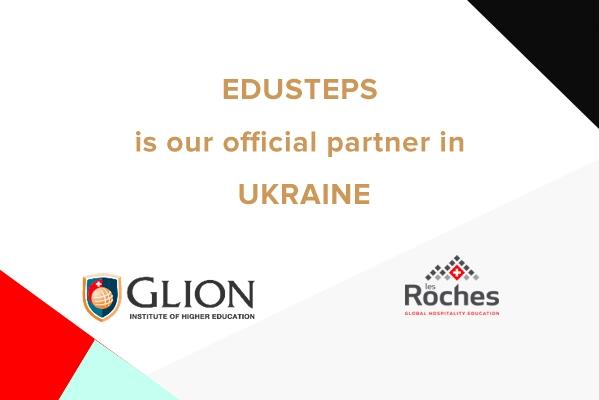 Вступительные собеседования и индивидуальные консультации с приемной комиссией Glion Institute of Higher Education и Les Roches Global Education