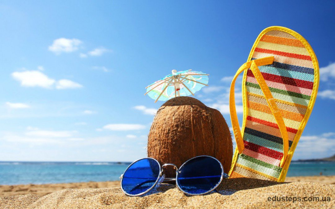 Летние каникулы на берегу моря
