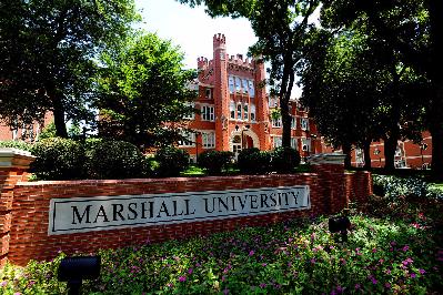 кампус Marshall University