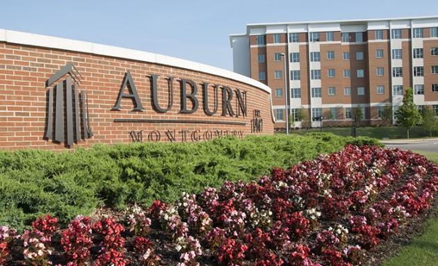 кампус Auburn Montgomery University